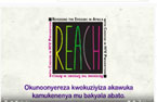 REACH Luganda Video Image