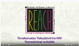 REACH Shona Video Image